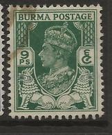 Burma, 1946, British Civil Administration, SG 53, Used - Burma (...-1947)