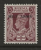 Burma, 1945, British Military Administration, SG 39, Mint Hinged - Burma (...-1947)
