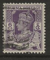 Burma, 1946, British Civil Administration, SG 52, Used - Burma (...-1947)