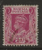 Burma, 1946, British Civil Administration, SG 56, Used - Burma (...-1947)