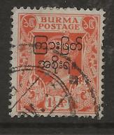 Burma, 1947, Interim Burmes Government, SG 72, Used - Burma (...-1947)