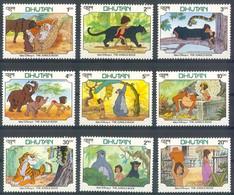 MWD-BK1-043-3 MINT PF/MNH ¤ BHUTAN 1982 9w In Serie ¤ WALT DISNEY - THE JUNGLE BOOK - Disney