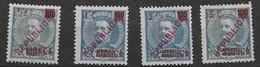1916 Kionga Rare Complete Set Mint - Kionga