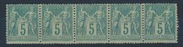 """EA-116: FRANCE: Lot Avec """"SAGE""""  N°75**/* Bande De 5 (3**-2*) - 1876-1898 Sage (Type II)"""