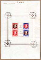 FRANKREICH, 1937 Intern. Briefmarken Ausstellung PEXIP, Block Gestempelt - Unused Stamps