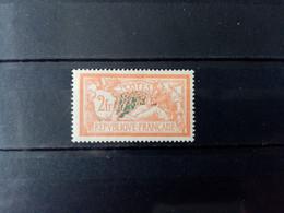 FRANCE.1907. Type MERSON N° 145 NEUF Avec Trace De Charnière.   Côte YT 2020 : 55,00 € - Neufs