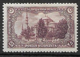 Turkey Mlh * 10 Euros 1920 - Unused Stamps