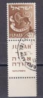 Israel 1959 - Mi.Nr. 154 TAB - Gestempelt Used - Used Stamps (with Tabs)