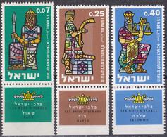 Israel 1960 - Mi.Nr. 217-219 TAB - Postfrisch MNH - Nuevos (con Tab)