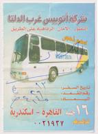 EGD48201 Egypt / Bus Ticket - West Delta 16 EGP Golden Arrow Cairo To Alexandria - World