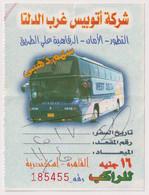 EGD48202 Egypt / Bus Ticket - West Delta 16 EGP Golden Arrow Cairo To Alexandria - World