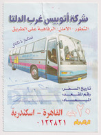 EGD48205 Egypt / Bus Ticket - West Delta 20 EGP Golden Arrow Cairo To Alexandria - World
