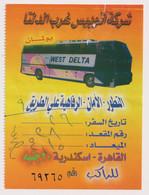 EGD48206 Egypt / Bus Ticket - West Delta 20 EGP Pullman Cairo To Alexandria - World