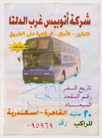 EGD48207 Egypt / Bus Ticket - West Delta 20 EGP Golden Arrow Cairo To Alexandria - World