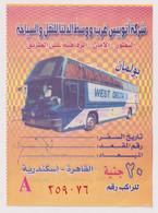 EGD48208 Egypt / Bus Ticket - West Delta 20 EGP Pullman Cairo To Alexandria - World