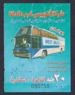 EGD48209 Egypt / Bus Ticket - West Delta 20 EGP Pullman Cairo To Alexandria - World
