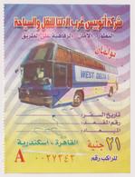 EGD48210 Egypt / Bus Ticket - West Delta 21 EGP Pullman Cairo To Alexandria - World