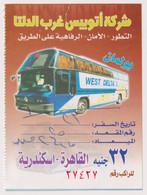 EGD48215 Egypt / Bus Ticket - West Delta 32 EGP Pullman Cairo To Alexandria - Mondo