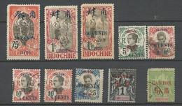 LOT CANTON OBL 2 ème CHOIX - Used Stamps