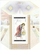 2018 Bulgaria Grand Masonic  Lodge Masonry  Souvenir Sheet MNH @ BELOW FACE VALUE - Nuevos