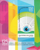 2018 Bulgaria Philatelic Society Anniversary Philately Souvenir Sheet MNH @ BELOW FACE VALUE - Nuevos