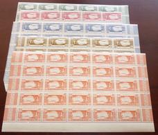 Niger - 1940 - Poste Aérienne PA N°Yv. 1 à 5 - Blocs De 25 Bord De Feuille - Neuf Luxe ** / MNH / Postfrisch - Unused Stamps