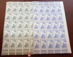 Niger - 1941 - N°Yv. 93 à 94 - Pétain - Blocs De 25 Bord De Feuille - Neuf Luxe ** / MNH / Postfrisch - Unused Stamps