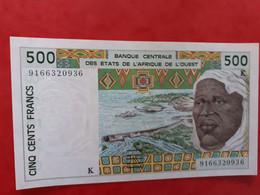 500 Fr De L'Afrique De L'Ouest Sénégal NEUF - West African States