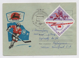 NORTH POLE Station Base Polar ARCTIC Mail Cover USSR RUSSIA Deer Murmansk Hockey Sport - Scientific Stations & Arctic Drifting Stations