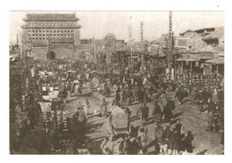Postcard, China Beijing, Zhengyangmenwai Street See Description - Cina