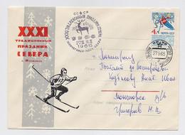 NORTH POLE Station Base Polar ARCTIC Mail Cover USSR RUSSIA Monchegorsk Ski Hockey Sport - Estaciones Científicas Y Estaciones Del Ártico A La Deriva