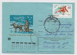 NORTH POLE Station Base Polar ARCTIC Mail Cover USSR RUSSIA Monchegorsk Hockey Deer Sport - Estaciones Científicas Y Estaciones Del Ártico A La Deriva