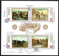 BULGARIA 1973 Air Tourism Block Used In Folder With Staples.  Michel Block 39 - Gebraucht