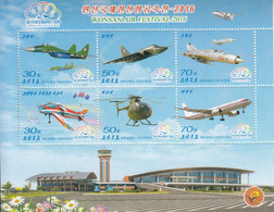 2017 North Korea DPR Wonsan Military Aviation Helicopters Jets  Souvenir Sheet MNH - Corea Del Nord