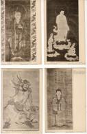 ART JAPONAIS AU BRITISH MUSEUM  Lot De 7 Cartes D'époque - Non Classés