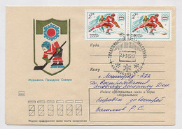 NORTH POLE Station Base Polar ARCTIC Mail Cover USSR RUSSIA Kirovsk Hockey Sport - Scientific Stations & Arctic Drifting Stations