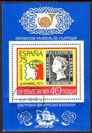 BULGARIA 1975 ESPANA Stamp Exhibition Block Used.  Michel Block 57 - Gebraucht