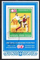 BULGARIA 1978 Football World Cup Block Used.  Michel Block 76 - Gebraucht