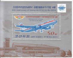 2017 North Korea DPR ICAO Aviation Souvenir Sheet  MNH - Corea Del Nord