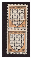 Timbre N° 573 B ( Impression Sur Raccord ) Cote 550 Euros - Curiosities: 1941-44 Mint/hinged