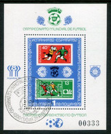 BULGARIA 1979 Football World Cuo Block Used.  Michel Block 97 - Gebraucht