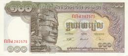 BANCONOTA CAMBOGIA Unc (HC1670 - Cambodia