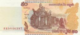 BANCONOTA CAMBOGIA UNC (HC1684 - Cambodia