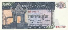 BANCONOTA CAMBOGIA UNC (HC1688 - Cambodia