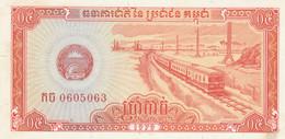 BANCONOTA CAMBOGIA UNC (HC1787 - Cambodia