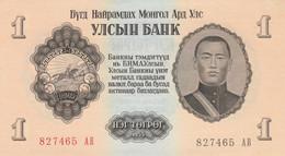 BANCONOTA MONGOLIA 1 UNC (HC1790 - Mongolia
