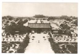 Postcard, China Beijing, Zhonghuamen (Gate Of Chinese) See Description - Cina