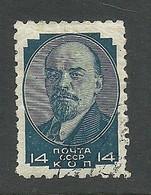 RUSSLAND RUSSIA 1931 Michel 378 B (perf 10 1/2) Lenin O - Oblitérés