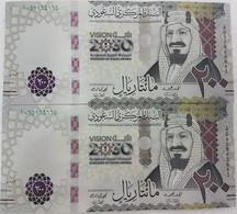 Saudi Arabia 200 Riyals 2021 P-New UNC 2 Pieces Same Last Numbers - Saudi Arabia