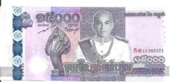 CAMBODGE 15000 RIELS 2019 UNC P New - Cambodia
